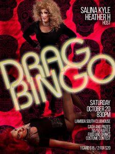 2018 Halloween Drag Bingo